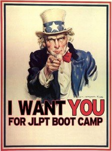JLPT Boot Camp Recruitment Poster