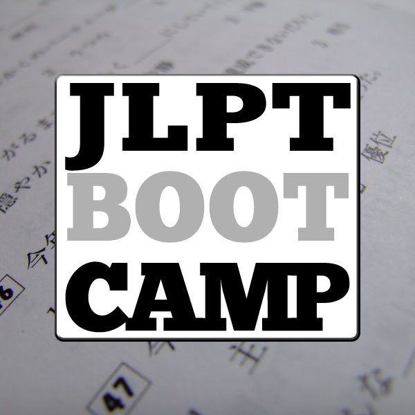 The Ultimate Study Guide for the JLPT