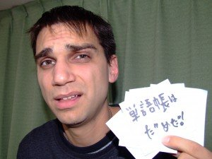 common studying for JLPT mistakes