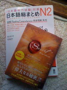 May Monthly JLPT Study Report