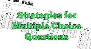 JLPT answering multiple choice