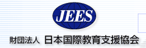 JEES.or.jp