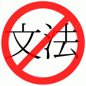 Anti Japanese Grammar