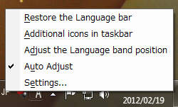 restore-language-bar